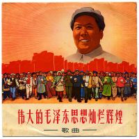 Mao Poster by Mao-Forevah