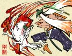 Amaterasu tai Ushiwaka by spacecoyote