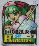 Hello Nurse by brandchan
