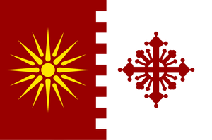 Macedonian Federation Flag by Sebitzu