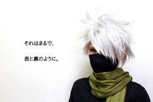 Kakashi (Boy) by SanetomoIjuin
