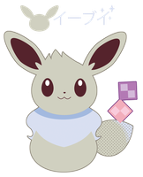 Shiny Eevee for FB friend ::GIFT:: by Itachi-Roxas