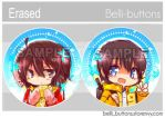 Erased buttons by jinyjin