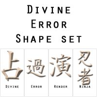 Divine Error Shape set by furryomnivore