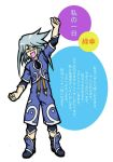 Genis' Day by chensterrain