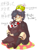 For Kumamoto and Ooita Prefectures by xmoonlitxdreamx
