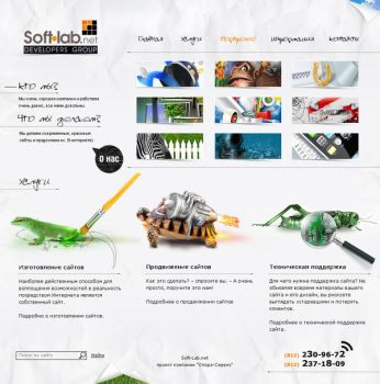 Soft-lab.net by Wolchara by templateartists