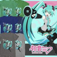 Hatsune Miku for We Love Fine contest by CL-Pinkskull