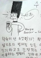 Marge, be prouded by komi114