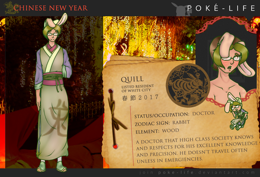 PL Chinese New Year Event Quill (UPDATED) by Painted94