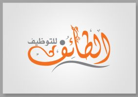 altaif logo by maroo3