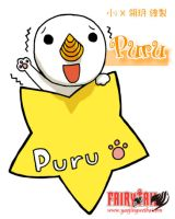 Plue, fairy tail by icecream80810
