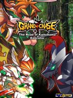 Grand Chase - Ryan by Nighttrigger