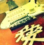 Fender Stratocaster. by Broza96
