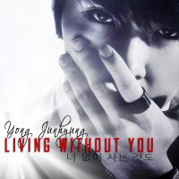 Yong JunHyung - Living Without You by AHRACOOL
