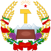Emblem of the Democratic Republic of Iran by kyuzoaoi