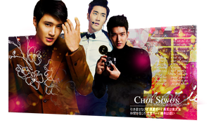 Siwon firma by Unii-Hime182