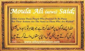 Golden Hadiths By Moula Ali by WilayatMission