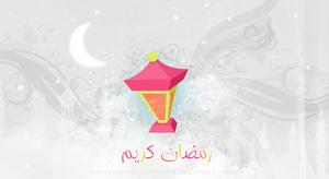 Ramadan Kareem by angelina1