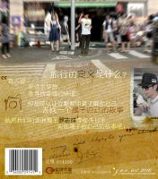 Show Luo Travel Book pt2.blurb by xsweetwhispers