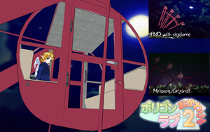 Pl2- Ferris Wheel Stage -DL by MMDFakewings18