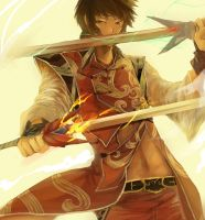 DW Lu Xun by Re-SilverFlare