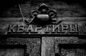 Apartments by Tamerlana