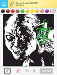 Draw Something: Tolkien / Gollum by shyfaerie
