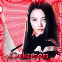 gokusen by enella09