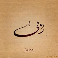 Ruba name by Nihadov