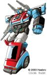 Transformers Smokescreen bot by VulnePro