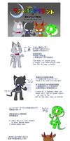 characters  2 by 00freeze00