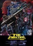 TIE Fighter poster by MightyOtaking