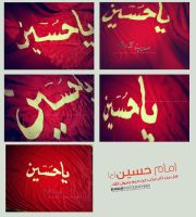 red Flaq - Imam Hussain by erfan91