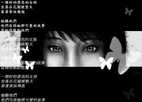 Butterfly Eyes by Kazaie