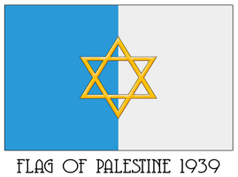 Flag Palestine png by israVectors