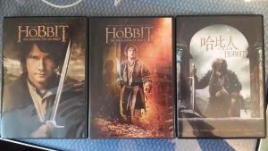 The Hobbit Trilogy - DVD Version by Rebow19