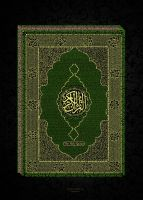 The Holy Quran - Typography by MoGaHeDa