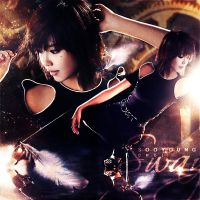 Sooyoung - Sway by Cre4t1v31
