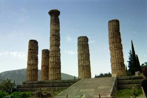 Temple of Delphi 2 by ReignLee
