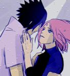Sasuke Sakura - Lost in You by SupremeDarkQueen