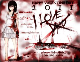 HAPPY VALENTINE DAY 2011 by peeknokboorapa-go-it