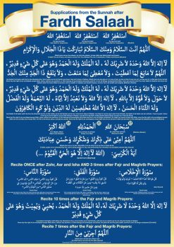 Supplications after Salaah by billax