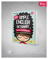 Simple English Dictionary by GohSantosa