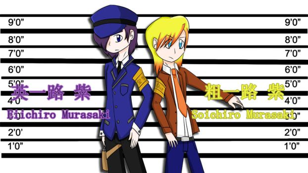 Police Brothers by MasterJC2002
