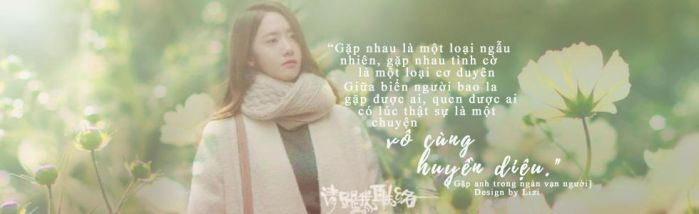 Quotes Yoona by PinkLiz