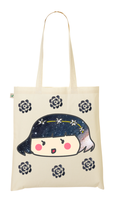Tote Bag Design - You're my galaxy by keiZap