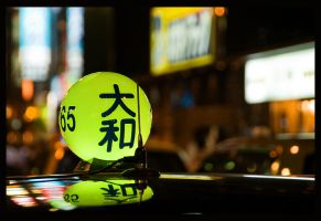 Tokyo Taxi Sign by rossparsons