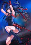 Akame by daybreaks0