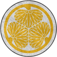 Total War: Shogun 2 ~ Tokugawa Faction Symbol by Undevicesimus